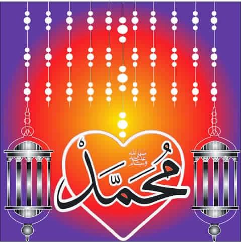 بالصور صور عن المولد النبوي , بطاقات تهنئه دينيه 2904 10
