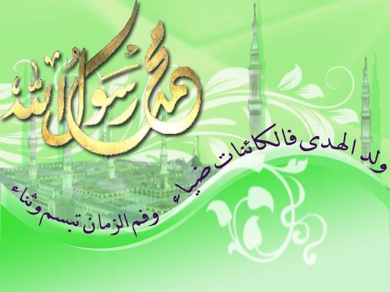 بالصور صور عن المولد النبوي , بطاقات تهنئه دينيه 2904 2