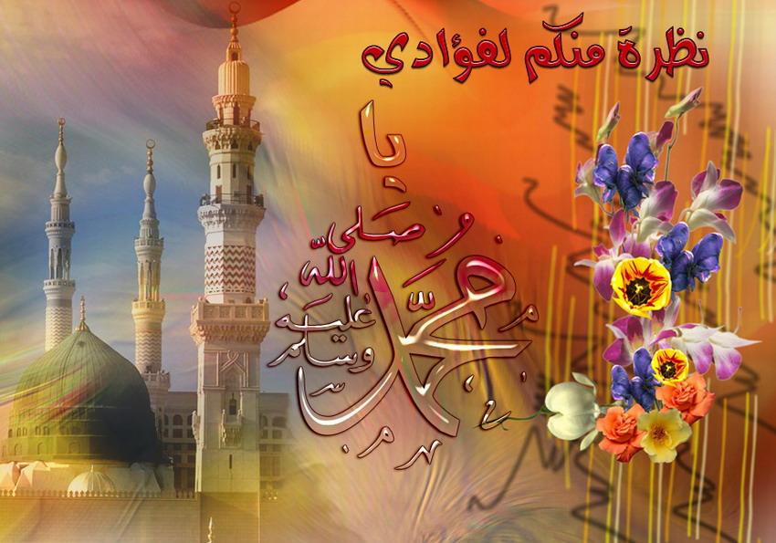 بالصور صور عن المولد النبوي , بطاقات تهنئه دينيه 2904 3