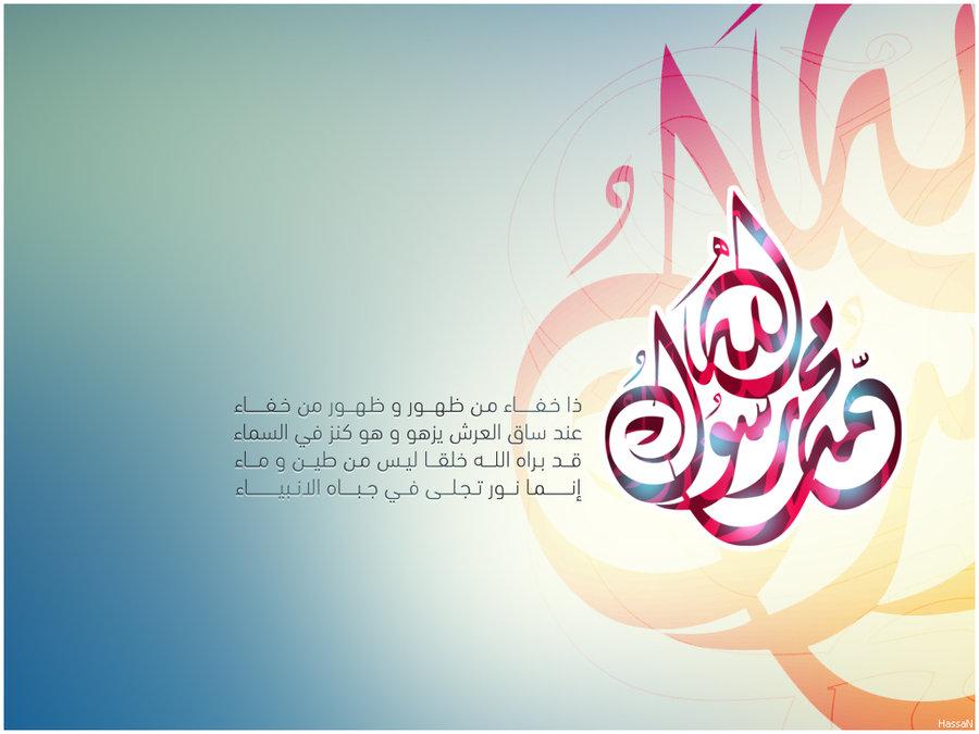 بالصور صور عن المولد النبوي , بطاقات تهنئه دينيه 2904 7