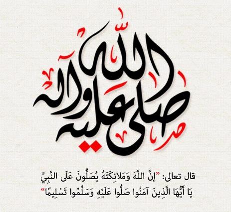 بالصور صور عن المولد النبوي , بطاقات تهنئه دينيه 2904 9