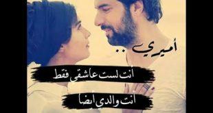صوره كلام في الحب للحبيب , اروع عبارات عشق فى الزوج