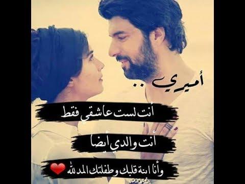 صور كلام في الحب للحبيب , اروع عبارات عشق فى الزوج