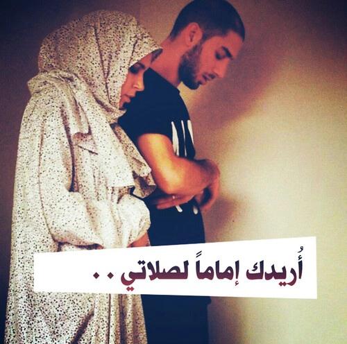 بالصور كلام في الحب للحبيب , اروع عبارات عشق فى الزوج 2916