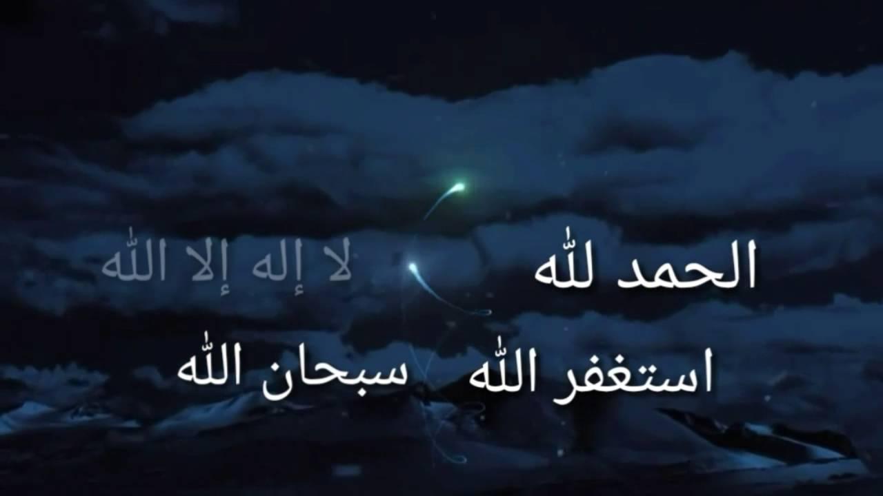 بيسيات اسلاميه