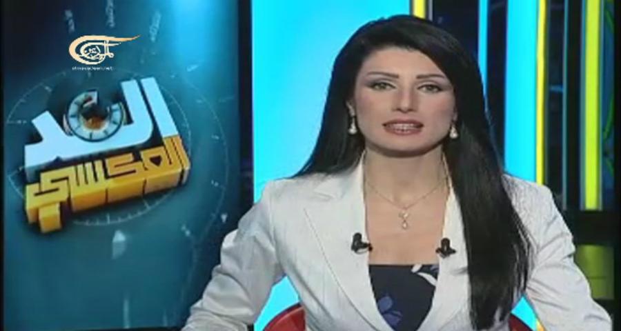 بالصور لينا زهر الدين , صور اعلاميه لبنانيه 2957 4