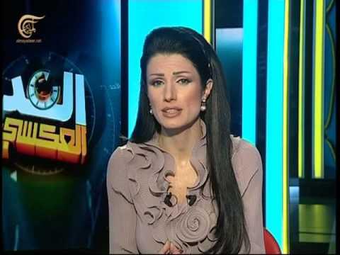 بالصور لينا زهر الدين , صور اعلاميه لبنانيه 2957 5