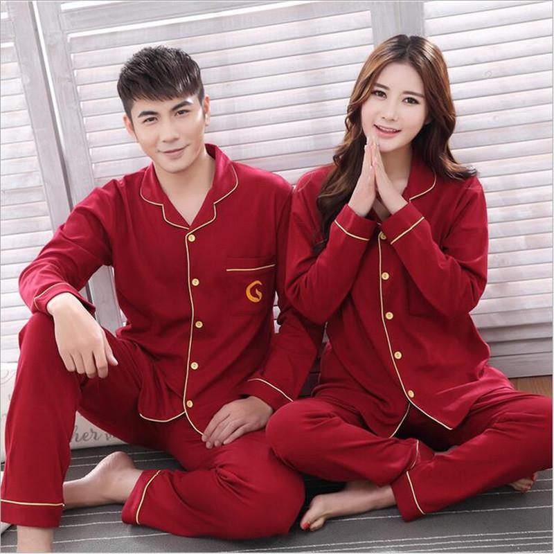 بالصور بيجامات صيفية , موديلات ملابس النوم للرجل والمراه 3003 4