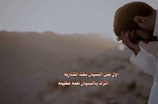 صورة شيلات حزينه , صور كلمات اغانى حزن