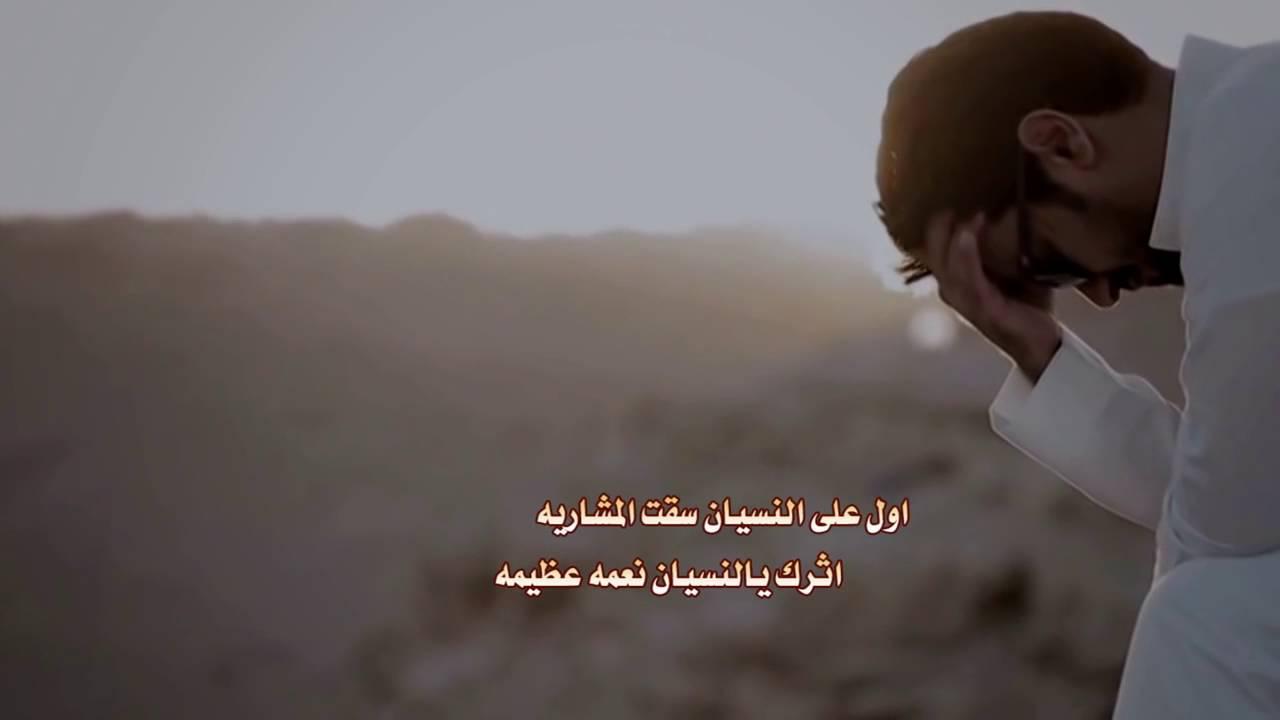 صور شيلات حزينه , صور كلمات اغانى حزن