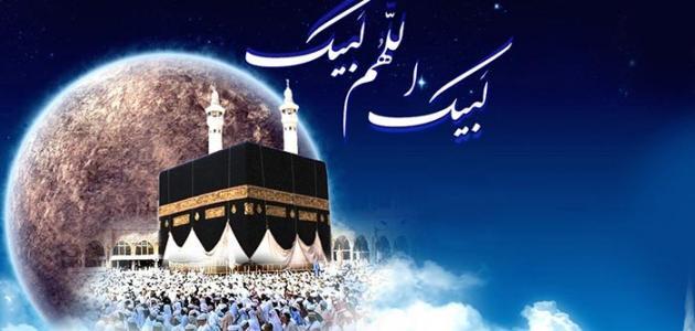 بالصور صور عن يوم عرفه , رمزيات وقفه عيد الاضحى 3008 7