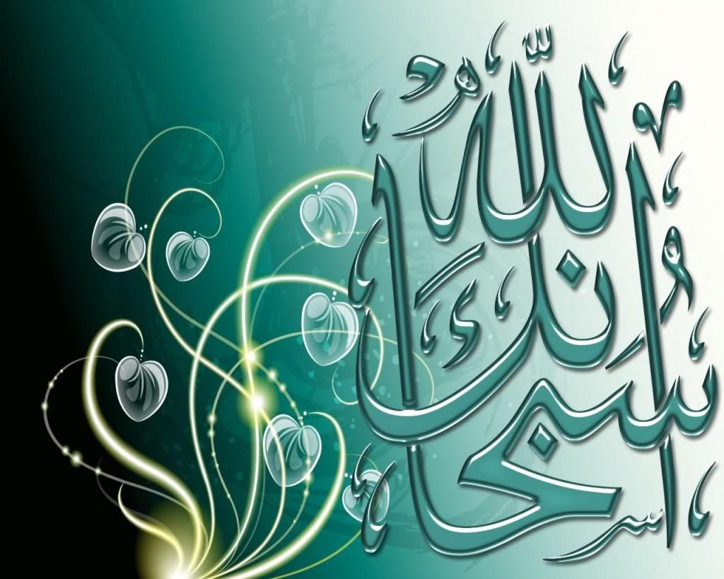 بالصور خلفيات اسلامية للموبايل , صور سطح مكتب للهاتف دينيه 3013 4