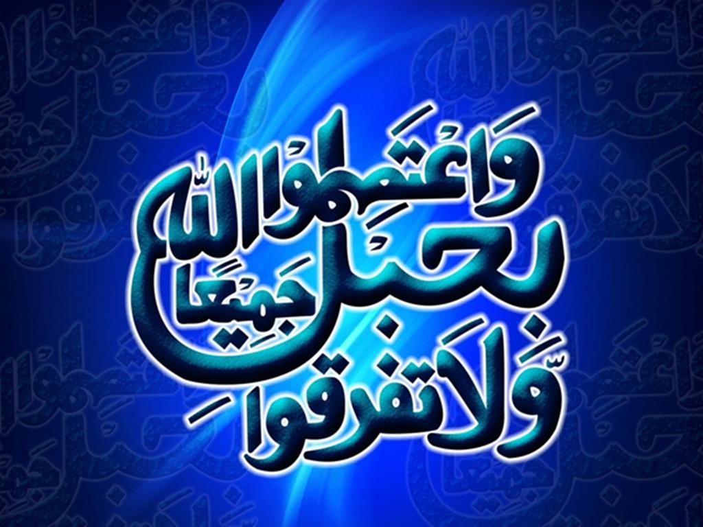بالصور خلفيات اسلامية للموبايل , صور سطح مكتب للهاتف دينيه 3013 5