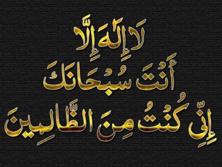 بالصور خلفيات اسلامية للموبايل , صور سطح مكتب للهاتف دينيه 3013 7