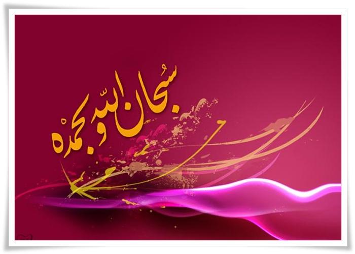 بالصور خلفيات اسلامية للموبايل , صور سطح مكتب للهاتف دينيه 3013 9