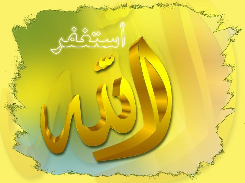 صوره خلفيات اسلامية للموبايل , صور سطح مكتب للهاتف دينيه