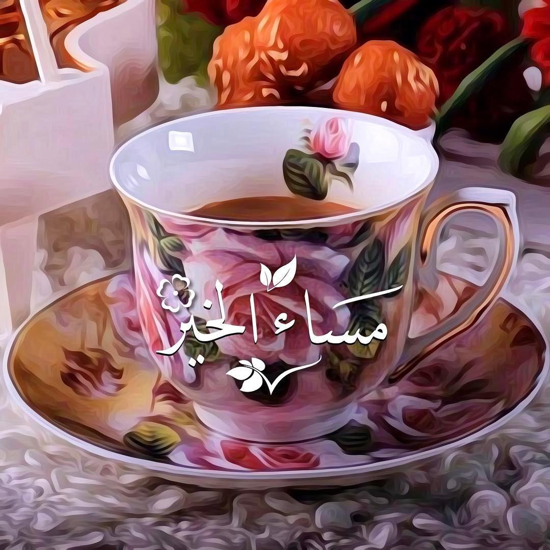 بالصور صور صباح ومساء , رمزيات منوعه للارسال صباحا ومساءا 3017 3