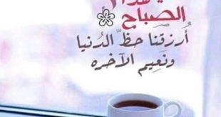 صور صباح ومساء , رمزيات منوعه للارسال صباحا ومساءا