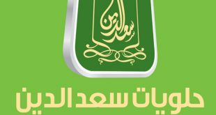 بالصور حلويات سعد الدين , احلى انواع الحلى بالصور 3034 11 310x165