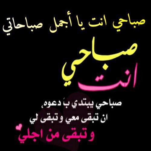 بالصور صور صباح الحب , تحيات صباحيه منوعه وجميله 3062 1
