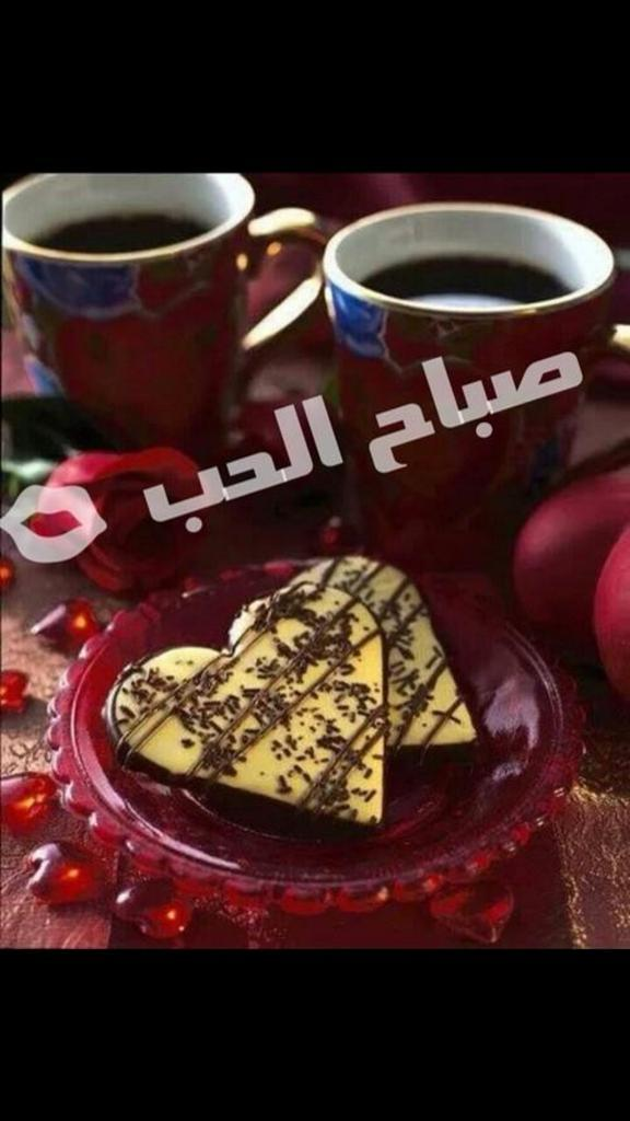 بالصور صور صباح الحب , تحيات صباحيه منوعه وجميله 3062 4