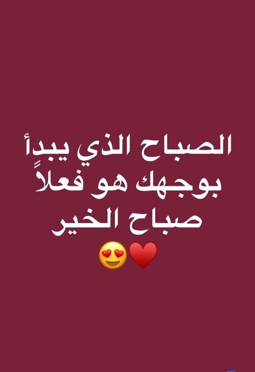 بالصور صور صباح الحب , تحيات صباحيه منوعه وجميله 3062 5