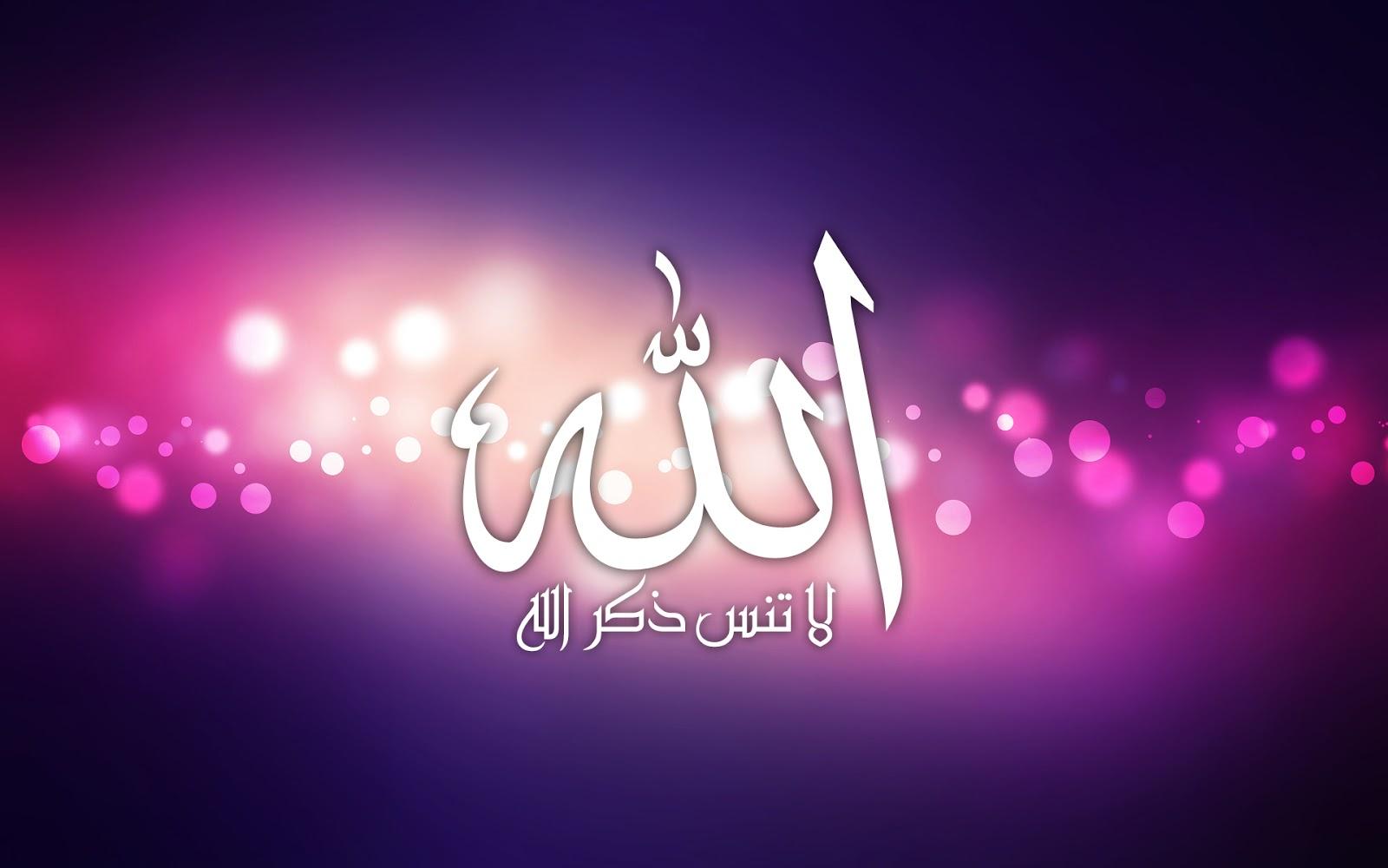 بالصور اجمل الصور الدينية , احلى الرمزيات الاسلاميه للنشر 3066 1