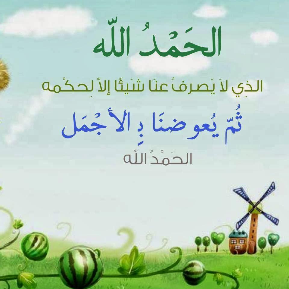 بالصور اجمل الصور الدينية , احلى الرمزيات الاسلاميه للنشر 3066 10