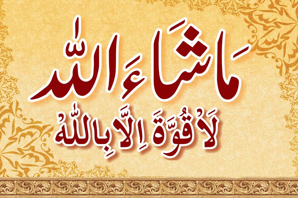 بالصور اجمل الصور الدينية , احلى الرمزيات الاسلاميه للنشر 3066 11
