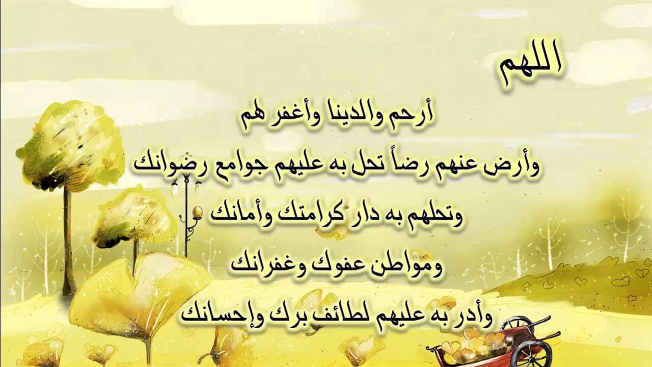 بالصور اجمل الصور الدينية , احلى الرمزيات الاسلاميه للنشر 3066 12