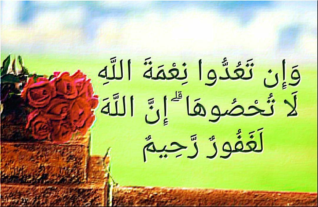 بالصور اجمل الصور الدينية , احلى الرمزيات الاسلاميه للنشر 3066 14