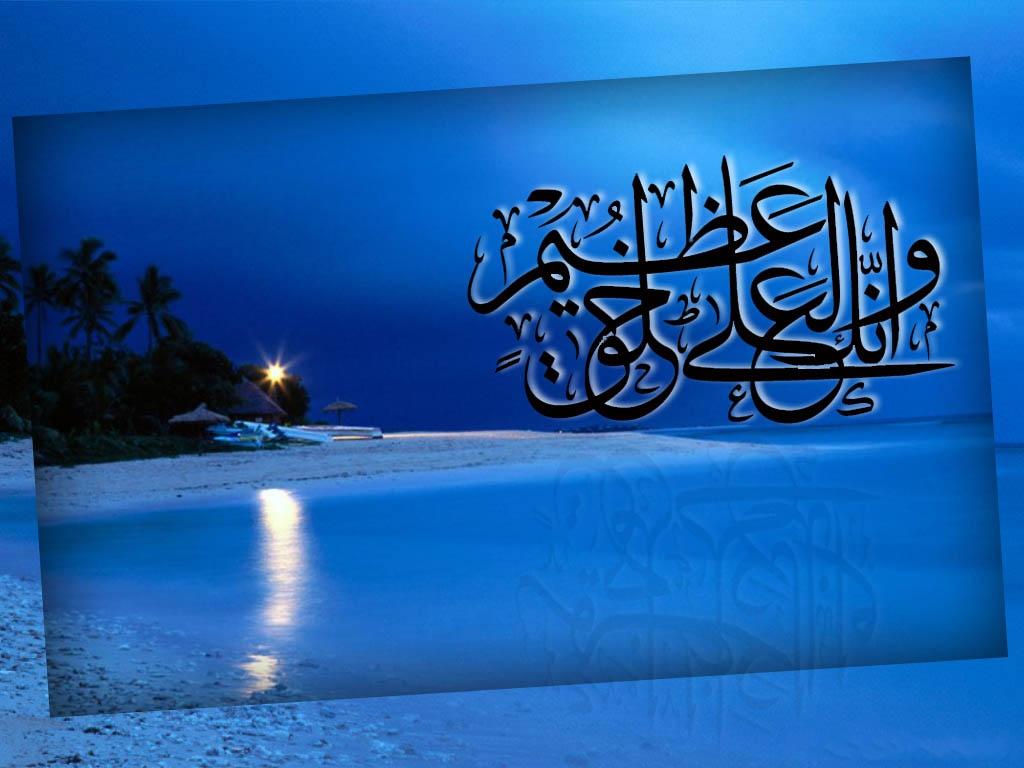بالصور اجمل الصور الدينية , احلى الرمزيات الاسلاميه للنشر 3066 15