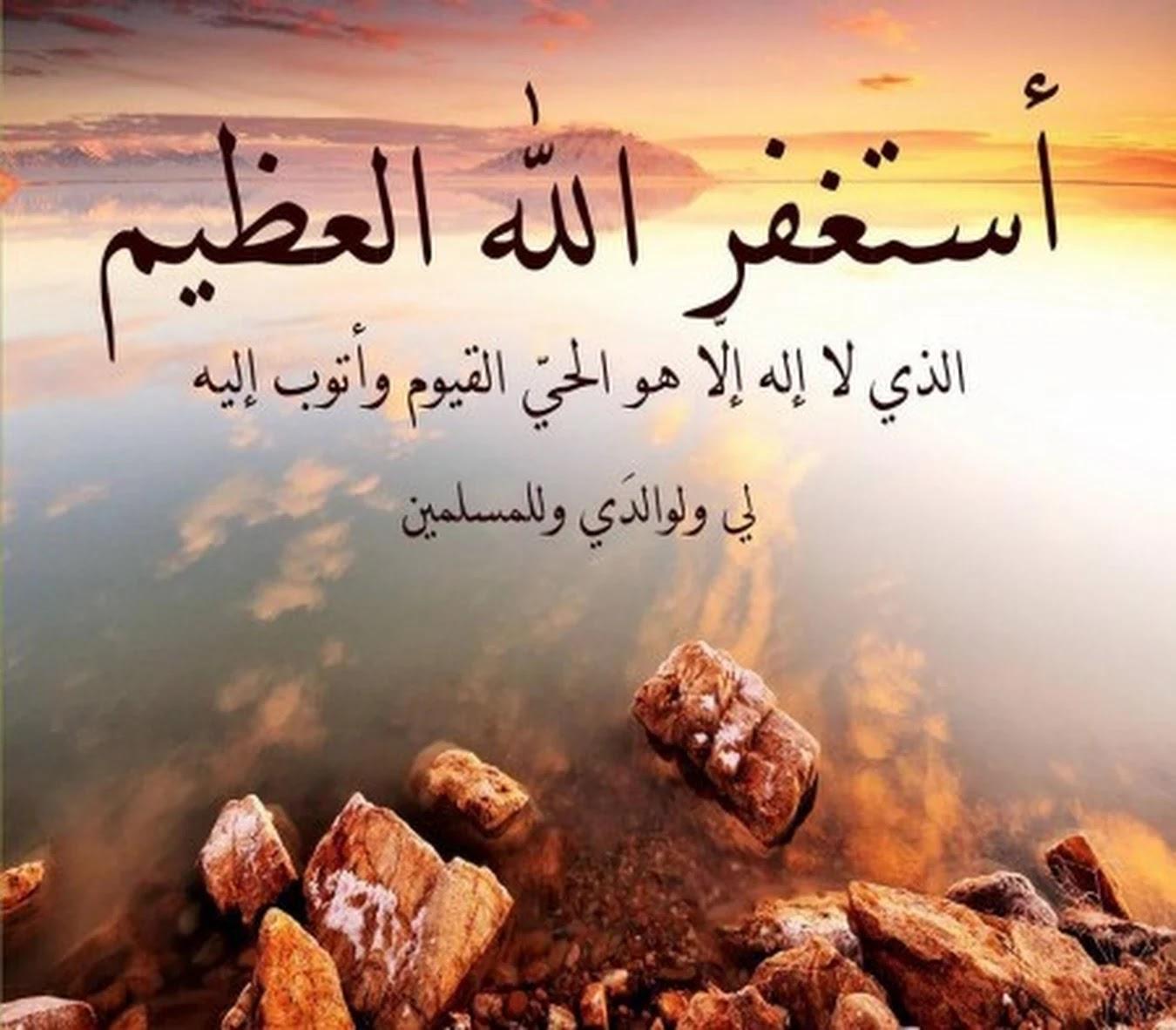 بالصور اجمل الصور الدينية , احلى الرمزيات الاسلاميه للنشر 3066 5