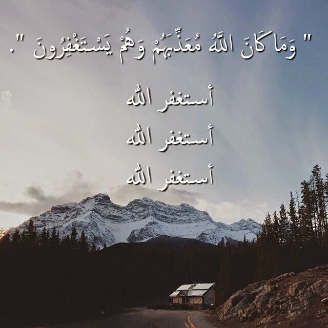 بالصور اجمل الصور الدينية , احلى الرمزيات الاسلاميه للنشر 3066 7