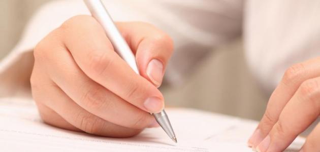 بالصور كيفية كتابة مقال , تعلم فن الكتابه باحتراف 3082 2