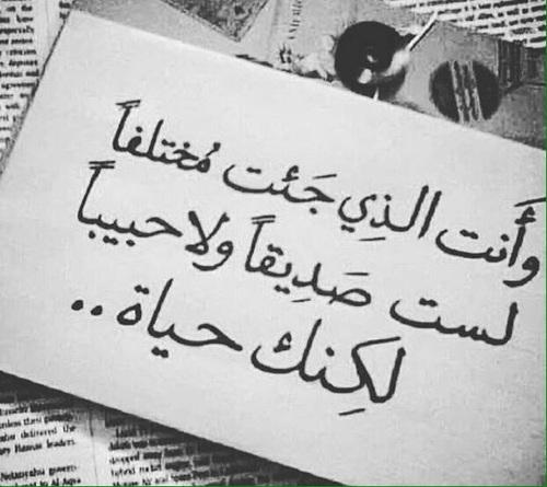 بالصور كلام عن الصديق الحقيقي , حكم عن الصداقه الوفيه 3087 2