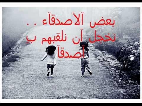 الصديقه الوفيه 13hff Twitter 8