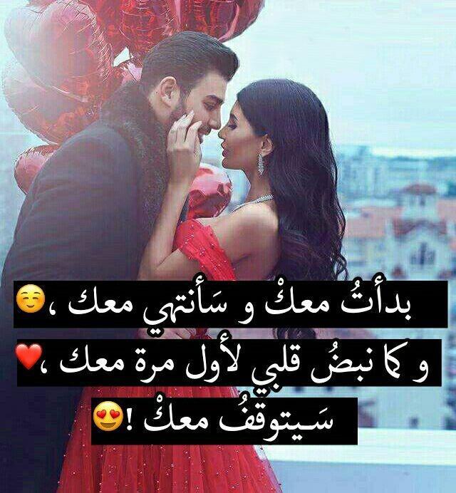بالصور كلام عسل للحبيبة , اجمل العبارات الرومانسيه والغراميه 3101 8