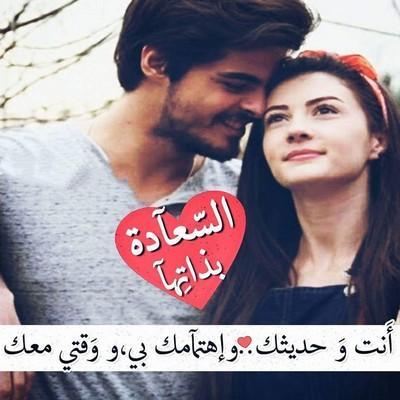 بالصور كلام عسل للحبيبة , اجمل العبارات الرومانسيه والغراميه 3101 9