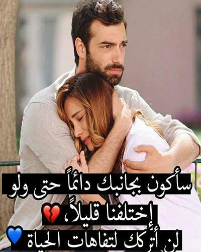 صور كلمات رومانسية للحبيبة , اروع كلام حب مكتوب للمحبوبه