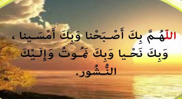 بالصور ادعية الصباح قصيرة , صور صباحيات دينيه 3137 5