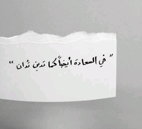بالصور عبارات دينية جميلة , رسايل فرحه اسلاميه 3149 1