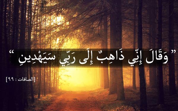 بالصور عبارات دينية جميلة , رسايل فرحه اسلاميه 3149 10