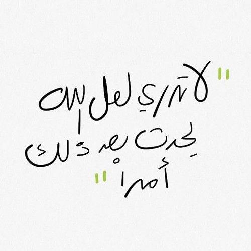 بالصور عبارات دينية جميلة , رسايل فرحه اسلاميه 3149 5