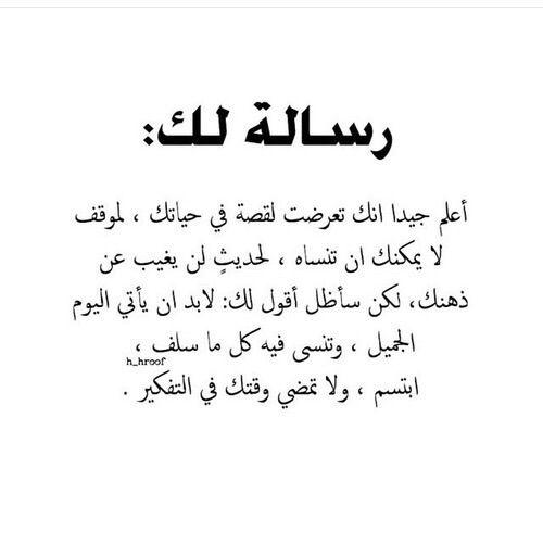 بالصور عبارات دينية جميلة , رسايل فرحه اسلاميه 3149 8
