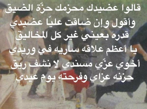 بالصور اشعار عن الاخ , ابيات شعريه عن الشقيق 3160 1