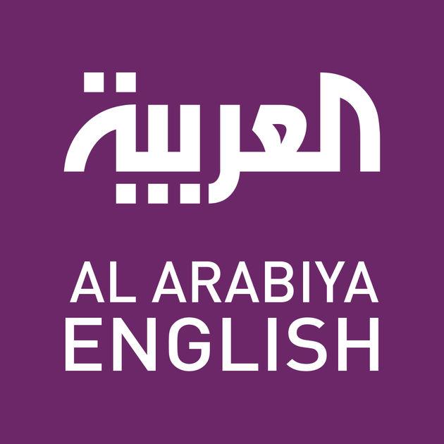 صوره تردد قناة العربية , اريد تنزيل قناه العربيه على الريسيفر