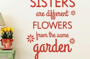 صوره صور للاخوات , رمزيات عن الشقيقات