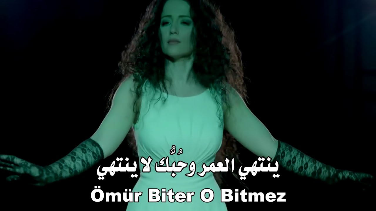 بالصور كلمات تركية رومانسية , اجمل جمل حب بالتركي 3200 10