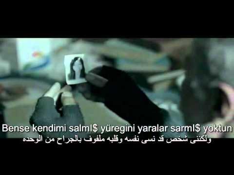 بالصور كلمات تركية رومانسية , اجمل جمل حب بالتركي 3200 11
